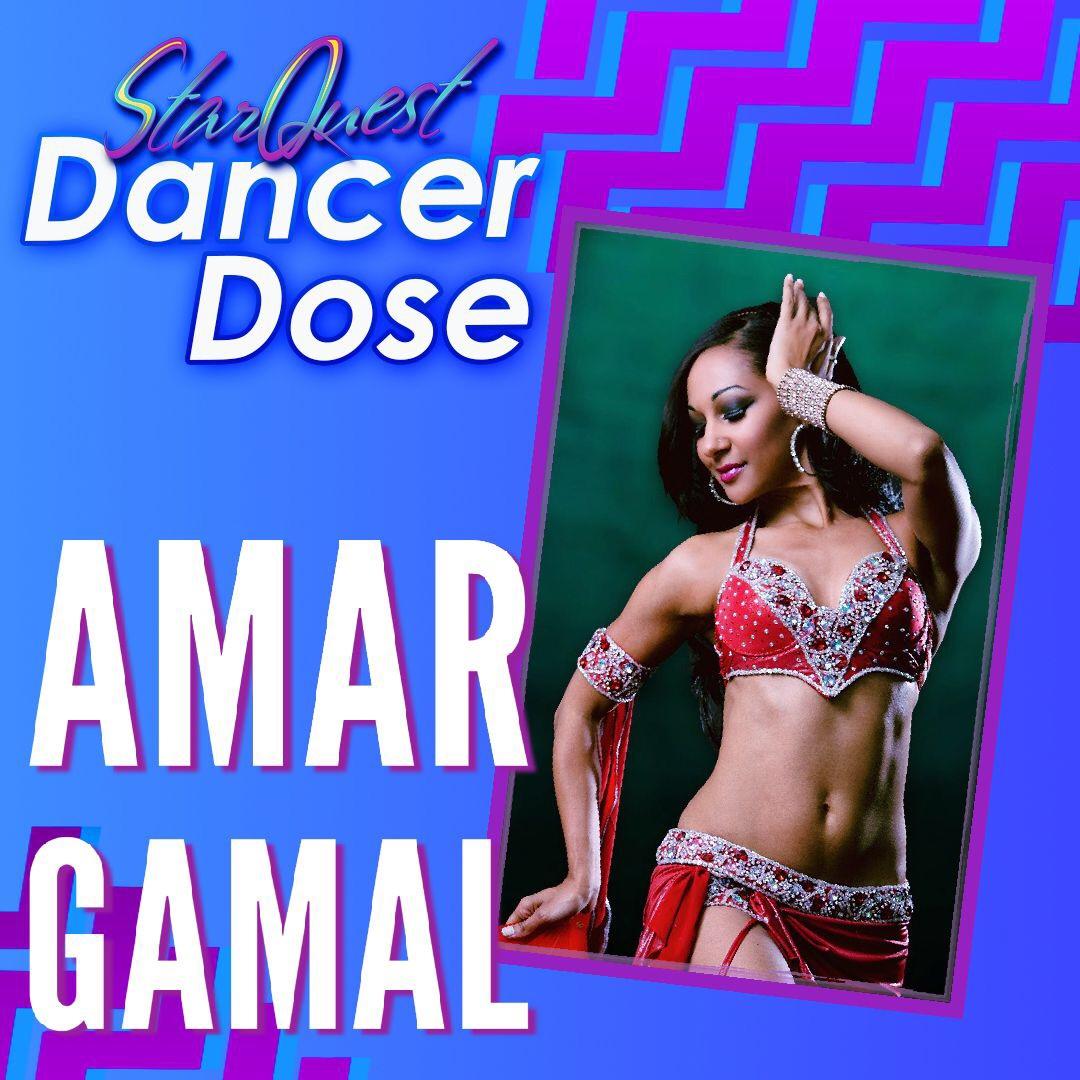 Amar Gamal
